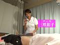 ヤラせてくれるという噂の美人看護師6 16