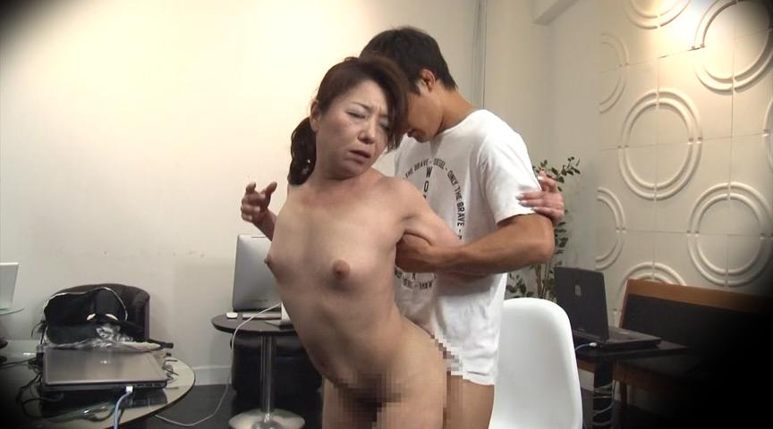 流出!老け専パソコン講師の鬼畜SEX映像