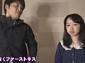 素人・AV人気企画・女子校生・ギャル サンプル動画:ザ・処女喪失102 生娘の人生初エッチに完全密着!