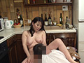 中●しOKな40歳以上の独身美熟女が集まる即ハメ合コン 14