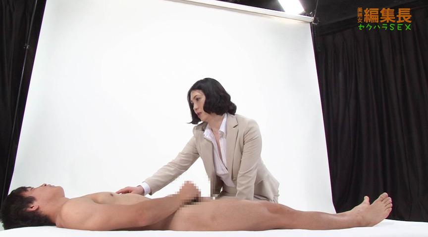 セックス特集の取材に来た某有名女性誌の美熟女編集長