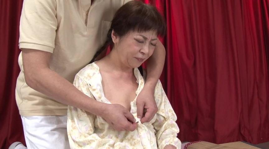 ババ抜き 完全版~ババァ2人の意外とヌケちゃう生放送