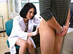 【エロ動画】美人先生がいる皮膚科に行ってヌイてもらいたい4のエロ画像