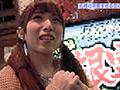 札幌の街で見かけた北海道弁が可愛すぎる女の子(1)