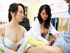 美人先生がいる皮膚科に行ってヌイてもらいたい4時間SP