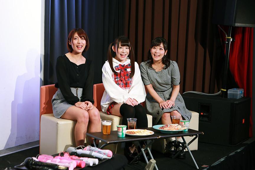 エロ動画7 | 本音でオナり酒 完全版~今どきのオナニーをナマ公開!サムネイム02