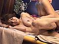 レズエステ人妻高級オイルマッサージ3