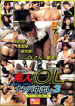 【結城みさ動画】働くおねえさんのすっごい-イヤらしいセックス4時間-素人