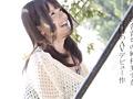 全校生徒がたったの数名!新潟県の分校で育ったEカップの純朴少女 まさかのAVデビュー 砂川愛子 18歳 1