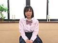 Hカップなのに自信が持てない山形県出身の色白美肌パイパン爆乳娘 AVデビュー 稲葉薫 18歳 1