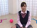 フェアリーのようなお嬢様の特技は新体操 AVデビュー 秋月有紗 18歳 2