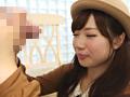静岡発!ドM美少女AVデビュー 佐野芹香 18歳 19