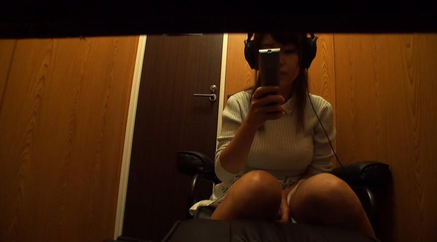 我を忘れて絶叫でイキまくるビデオBOX盗撮オナニー4 の画像13