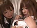 純愛レズビアン ON LIVE04 2