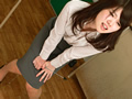 おもらし美人教師の自慰放尿 神奈川琴美