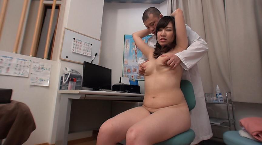 フェラ出会い系爆サイ若槻みづなの爆乳劇場 Hcup!98cm