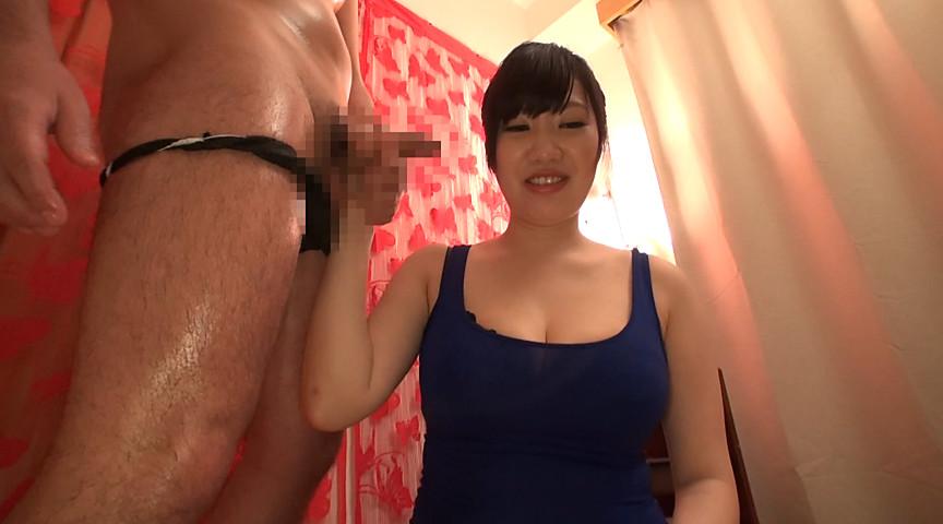 レイヤー若槻みづなの爆乳劇場 Hcup!98cm
