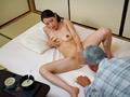 はだかの訪問介護士 二宮和香