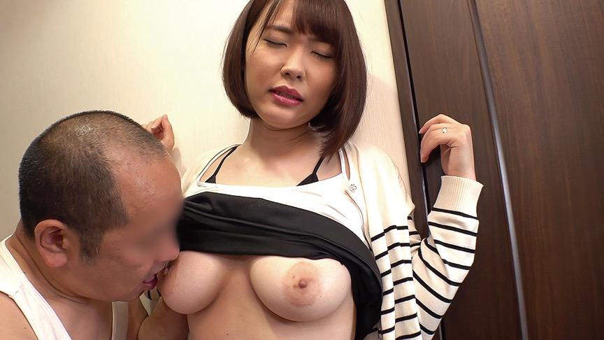 スリップの人妻 新垣智江