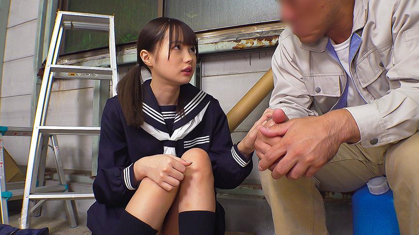 エロ動画7 | 家出少女とオジサンの小さな恋の物語 松本いちかサムネイム01