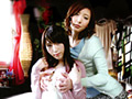 Girls Talk015 人妻が女子大生を愛するとき… 倉木みお,叶咲ゆめ