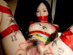 素人 気狂い マ●コ 生中出し06 島崎麻友 24歳