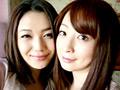 Girls Talk026 人妻が人妻を愛するとき… 内田美奈子,あすかみみ