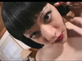 ツッパリ★ポコチン★ロックンロール★アナル サンプル画像0001