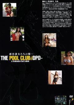 THE POOL CLUB DPD-花