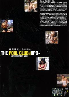 【露出動画】TエッチE-POOL-CLUB-DPD-鳥