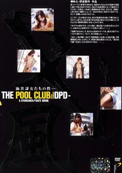 THE POOL CLUB DPD-風