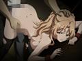 ヤバい!-復讐・闇サイト- 牝豚野郎の削除要請!?編 4
