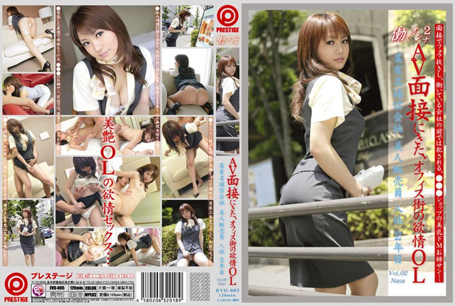 働くオンナ Vol.02