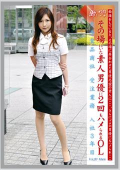 働くオンナ Vol.20