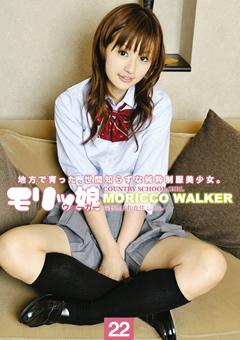 【しおん動画】モリッ娘ウォーカー22-女子校生
