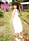 DAISY14 アユム