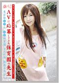 働くオンナ Vol.07