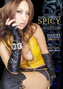SPICY[スパイシー] 01 松嶋れいな
