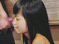 高貴美少女学園12 3