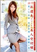働くオンナ Vol.34