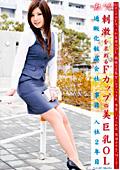 働くオンナ Vol.40