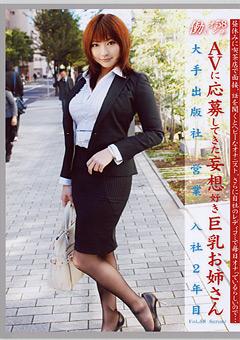 働くオンナ Vol.58