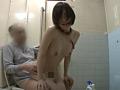変態ペット付き不動産 鈴村あいり付き賃貸物件 物件01 10