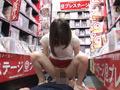 AV女優無修正・アダルト動画・サンプル動画:鈴村あいり BEST PRESTIGE PREMIUM TREASURE 8時間5