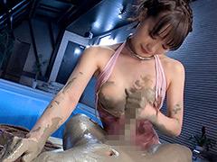 【エロ動画】超高級 裏スパ癒らしぃサロン07 鈴村あいりのエロ画像