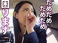 素人娘・ギャル・アダルト動画・サンプル動画:あなたの職場へお伺いします。×PRESTIGE PREMIUM03
