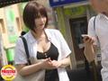素人・AV人気企画・女子校生・ギャル サンプル動画:街角シロウトナンパ! vol.31 ウブなJDの人生初逆ナン