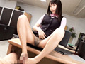 働く痴女系お姉さん vol.09 藤江史帆 藤江史帆