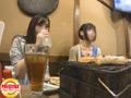 街角シロウトナンパ!SUPER BEST vol.03 昼呑み人妻編 3