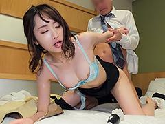 新人OLに媚薬を飲ませた上司の性交記録 vol.03